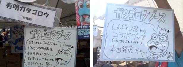 0912susaki14.jpg