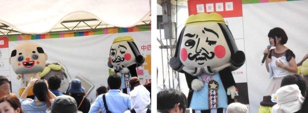0912susaki24.jpg