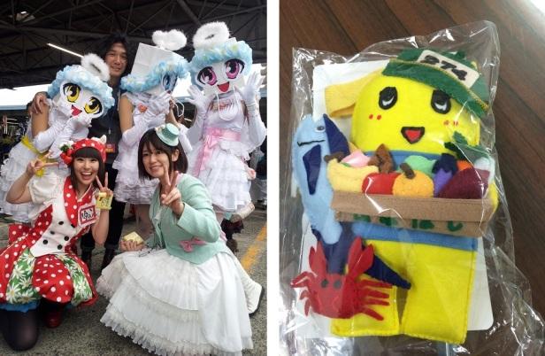1011funabashi50.jpg