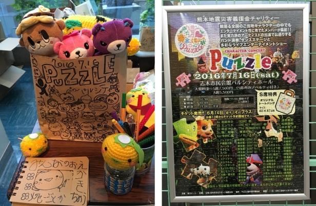0716puzzle03.jpg