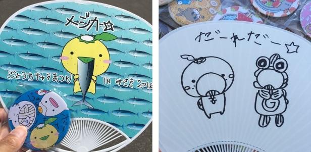 0911susaki12.jpg