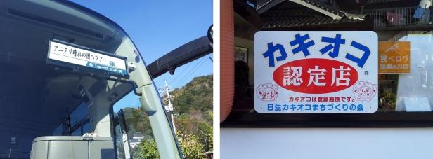 1220okayama04.jpg