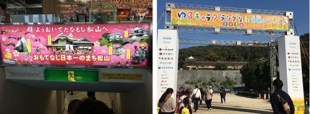 1105matsuyama01.jpg