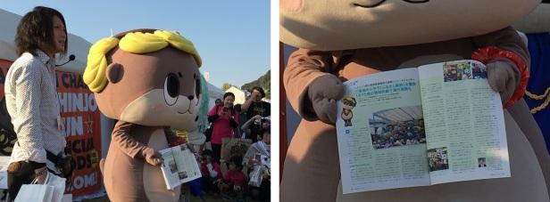 1105matsuyama02.jpg