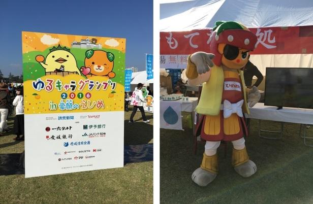 1105matsuyama03.jpg