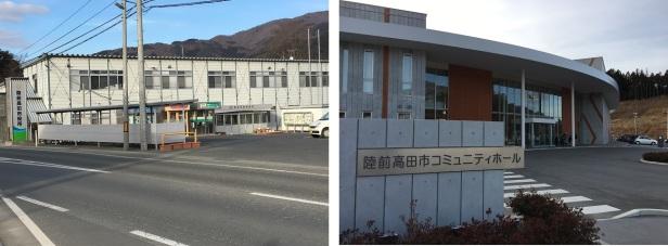 0108rikuzentakata06.jpg