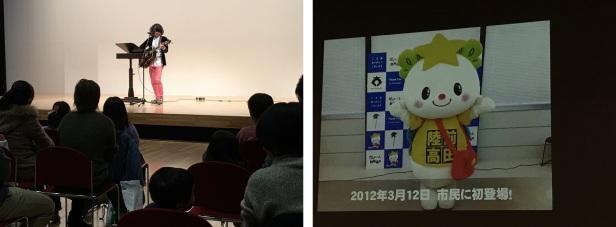 0108rikuzentakata13.jpg