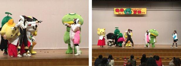 0401fukuchiyama09.jpg