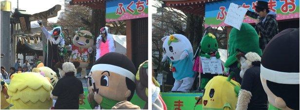 0401fukuchiyama21.jpg