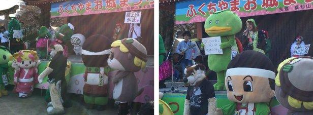 0401fukuchiyama24.jpg