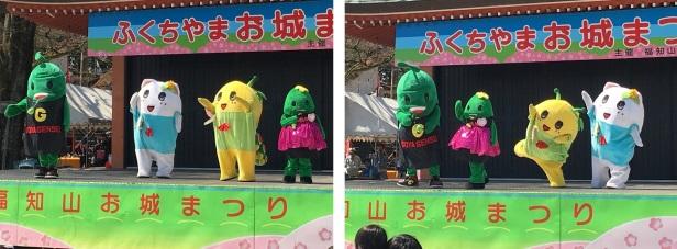 0402fukuchiyama13.jpg