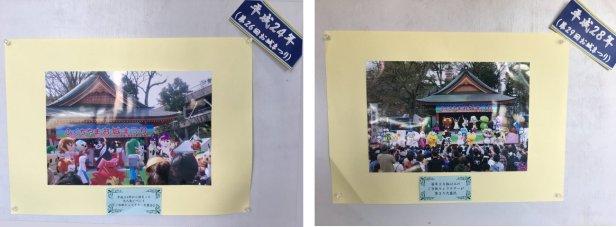 0402fukuchiyama19.jpg