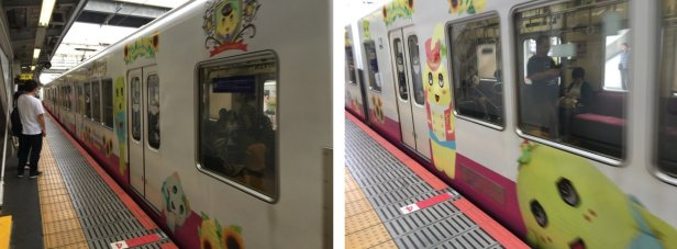0702shinkeisei02.jpg